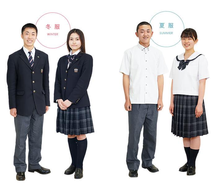 岩瀬日本大学高等学校制服画像